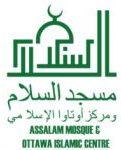 Assalam mosque logo