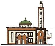 Gatineau mosque logo