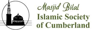 Islamic Society of Cumberland logo